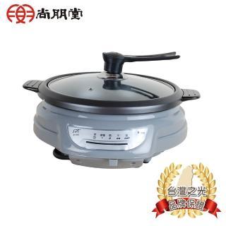 【尚朋堂】3.6L多功能料理鍋ST-350好評推薦  尚朋堂
