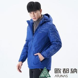 【ATUNAS 歐都納】男款防水單件式科技纖維保暖外套(A-G1744M藍/透氣/快乾/防風/舒適/刷毛)  ATUNAS 歐都納