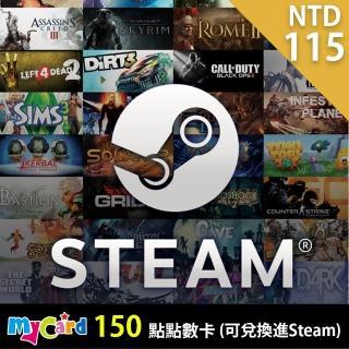 【MyCard】150點點數卡(可兌換進Steam)  MyCard
