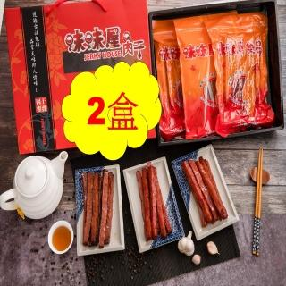 【味味屋肉干】味味棒經典手提禮盒(遵循古早方法製作品嘗美味及人情味)  味味屋肉干