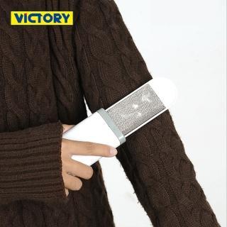 【VICTORY】隨身衣物靜電除塵刷#1032022(2入) 推薦  VICTORY