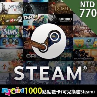 【MyCard】1000點點數卡(可兌換進Steam)  MyCard