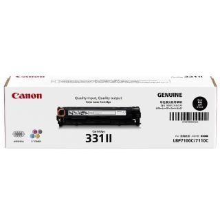 【Canon】CRG-331BK II 原廠黑色高容量碳粉匣 推薦  Canon