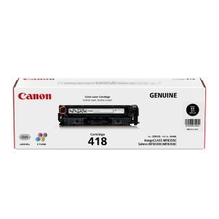 【Canon】CRG-418BK★原廠黑色碳粉匣 推薦  Canon