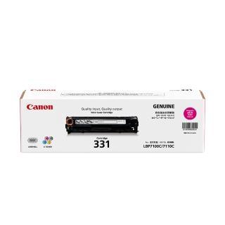 【Canon】CRG-331M★原廠紅色碳粉匣 推薦  Canon