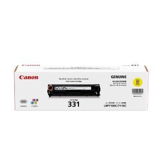 【Canon】CRG-331Y★原廠黃色碳粉匣推薦折扣  Canon