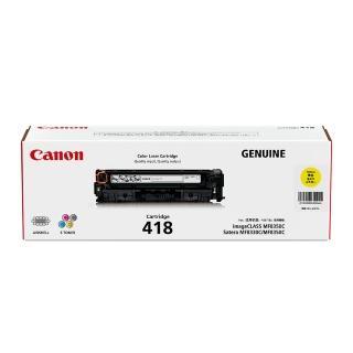 【Canon】CRG-418Y★原廠黃色碳粉匣  Canon