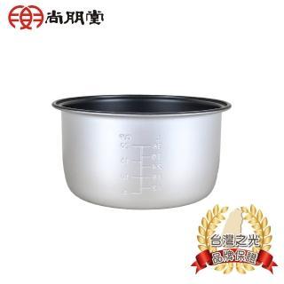 【尚朋堂】20人份煮飯鍋專用內鍋NE-36  尚朋堂