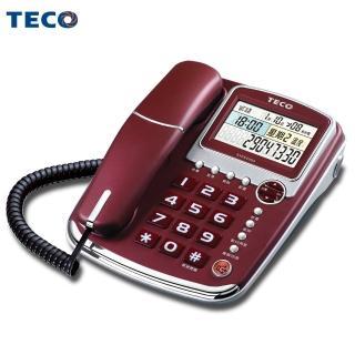 【TECO 東元】語音報號來電顯示有線電話(XYFXC003) 推薦  TECO 東元