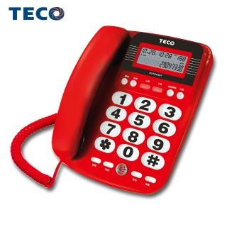 【TECO 東元】來電顯示有線電話(XYFXC007)  TECO 東元