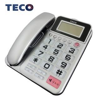 【TECO 東元】來電顯示有線電話(XYFXC011)好評推薦  TECO 東元