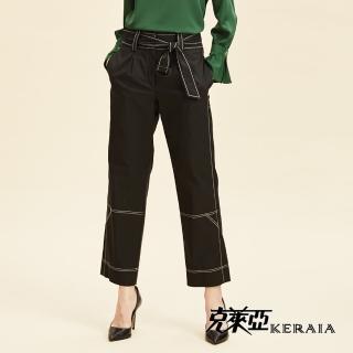 【KERAIA 克萊亞】高腰綁帶時尚立體老爺褲 推薦  KERAIA 克萊亞