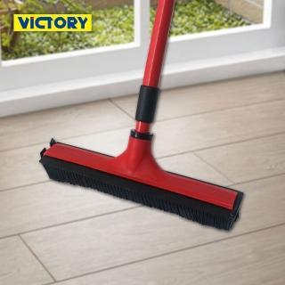【VICTORY】彈力軟毛刮水大地板清潔刷#1029016好評推薦  VICTORY