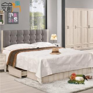 【文創集】迪亞 時尚6尺棉麻布床片式雙人加大三抽床台組合(床頭片+三抽床底+不含床墊)  文創集
