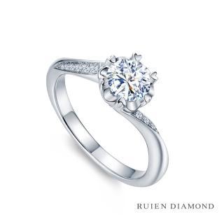 【RUIEN DIAMOND 瑞恩鑽石】GIA50分 D VS1 3EX(18K白金 享悅 鑽石婚戒)  RUIEN DIAMOND 瑞恩鑽石