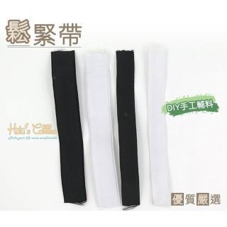【糊塗鞋匠】N185 台灣製造 鬆緊帶(20尺)  糊塗鞋匠