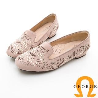 【GEORGE 喬治皮鞋】甜美水鑽鏤空淑女平底鞋-粉色  GEORGE 喬治皮鞋