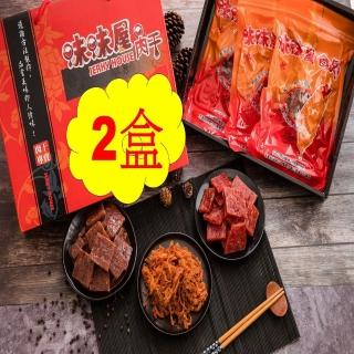 【味味屋肉干】金玉龍馬禮盒(2盒)  味味屋肉干