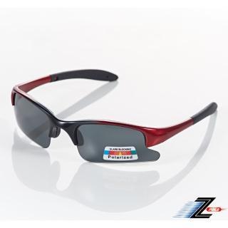 【Z-POLS】頂級兒童專用質感黑紅漸 搭POLARIZED寶麗來偏光太陽眼鏡(抗紫外線UV400 兒童戶外必備偏光鏡)真心推薦  Z-POLS