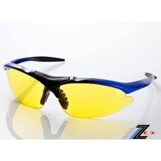 【Z-POLS】頂級TR90彈性輕量黑藍漸層 搭載PC防爆夜用黃運動眼鏡(抗UV400抗雜光 增加夜間視野明亮度) 推薦  Z-POLS