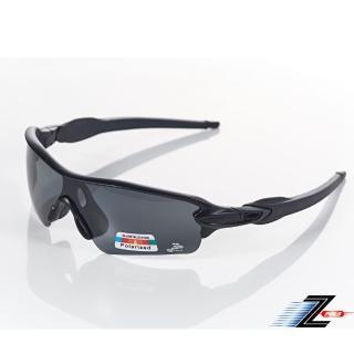 【Z-POLS】新一代PRO款搭載頂級Polarized強抗UV400偏光運動太陽眼鏡!(超舒適配戴感抗UV400運動眼鏡)  Z-POLS