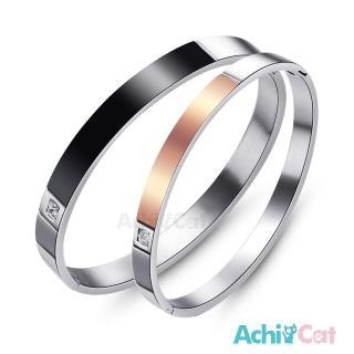【AchiCat】情侶手環 白鋼對手環 浪漫承諾 B645(無字款)好評推薦  AchiCat