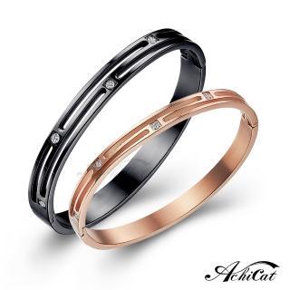【AchiCat】情侶手環 白鋼對手環 陪伴到老 B678好評推薦  AchiCat