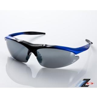 【Z-POLS】TR90彈性輕量黑藍漸層 搭載PC防爆電鍍水銀黑運動太陽眼鏡(抗UV400抗烈陽多功能輕量運動眼鏡)  Z-POLS
