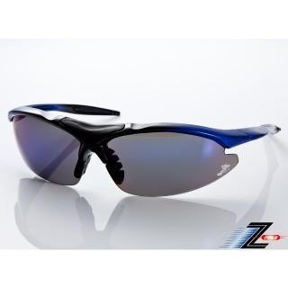 【Z-POLS】頂級TR90彈性輕量黑藍漸層 搭載PC防爆電鍍運動太陽眼鏡(抗UV400抗烈陽多功能輕量運動眼鏡)  Z-POLS