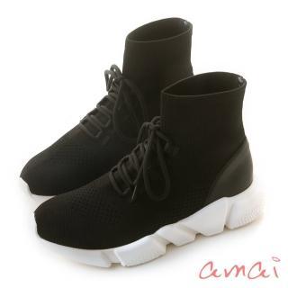 【amai】中筒綁帶休閒針織襪套鞋(黑)強力推薦  amai