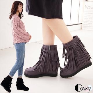 【Caiiy】雙層長流蘇內增高短靴 C38-2(灰色/棕色/黑色)好評推薦  Caiiy