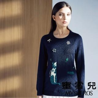 【mysheros 蜜雪兒】翡翠貓針織上衣(藍)  mysheros 蜜雪兒