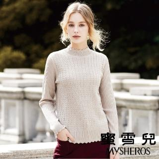【mysheros 蜜雪兒】花領羊毛針織上衣(卡其)強力推薦  mysheros 蜜雪兒