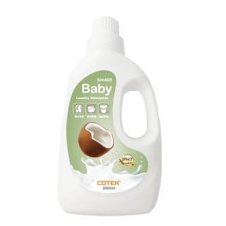 【COTEX 可透舒】升級版布尿布專用洗衣乳(- 8入) 推薦  COTEX 可透舒