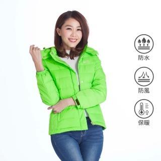 【遊遍天下】Globetex女款防水防風極暖羽絨外套 草綠(M-3L)真心推薦  遊遍天下