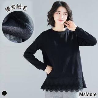 【MsMore】圓領拼接蕾絲內暖絲絨上衣8100-TV-103187(黑色)  MsMore