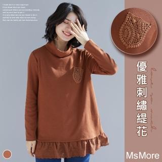 【MsMore】立領拼接蕾絲內暖絲絨上衣8100-TV-103188(焦糖)好評推薦  MsMore
