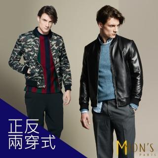 【MON'S】羔羊毛領飛行員皮衣夾克外套(100%羊皮) 推薦  MON'S