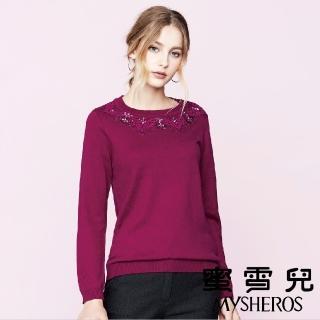 【mysheros 蜜雪兒】鑽石花領羊毛針織上衣(紫)  mysheros 蜜雪兒