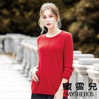 【mysheros 蜜雪兒】多口羊毛針織上衣(紅)  mysheros 蜜雪兒