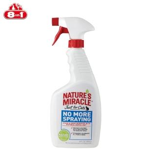 【8in1】自然奇蹟《驅離除臭噴劑-天然酵素》24oz(貓用)強力推薦  8in1