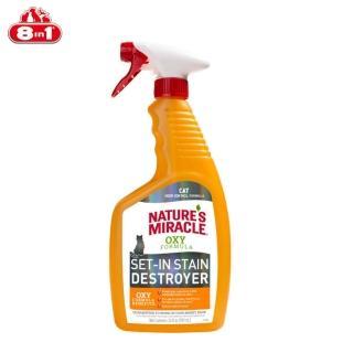 【8in1】自然奇蹟《橘子酵素去漬除臭噴劑》24oz(貓用)  8in1