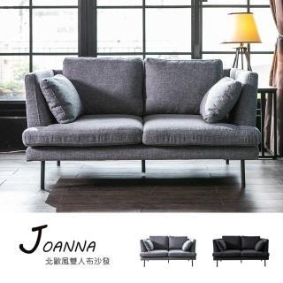 【obis】Joanna北歐風雙人布沙發 推薦  obis