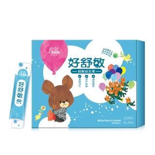 【大漢酵素】好舒敏 超酵益生菌(2gx30包x1盒)推薦折扣  大漢酵素