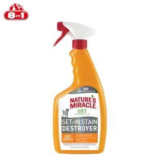 【8in1】自然奇蹟《橘子酵素去漬除臭噴劑》24oz(小動物適用) 推薦  8in1