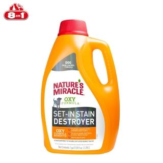 【8in1】自然奇蹟《橘子酵素去漬除臭噴劑》128oz(小動物適用) 推薦  8in1