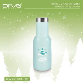 【Driver】時尚冷熱兩用瓶380ml-粉藍-耶誕樹(聖誕節限定商品)  Driver