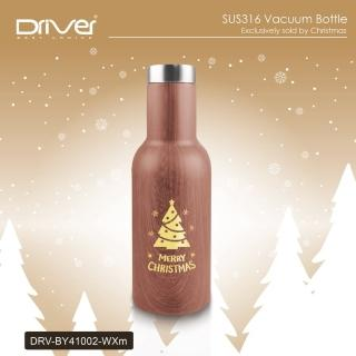 【Driver】時尚冷熱兩用瓶580ml-木紋-金色耶誕(聖誕節限定商品)推薦折扣  Driver