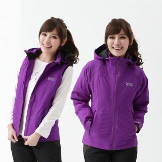 【遊遍天下】Globetex女款防水防風禦寒二穿式羽絨背心外套紫色(M-2L) 推薦  遊遍天下