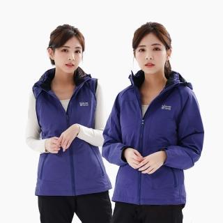 【遊遍天下】Globetex女款防水防風禦寒二穿式羽絨背心外套藍紫(S-3L)強力推薦  遊遍天下